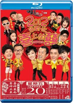 I Love Hong Kong 2 2012 m720p BluRay x264-BiRD