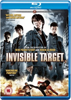 Invisible Target 2007 m720p BluRay x264-BiRD
