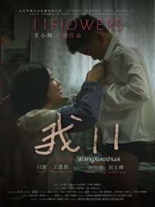 Download 11 Flowers (2011) 720p HDTV 800MB Ganool